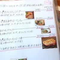 野菜ソムリエのいるお店 ローズマリーでランチ