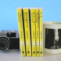 司馬遼太郎対話選集3「歴史を動かす力」(文春文庫)レビュー
