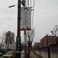 福岡県訪問リハビリテーション実務者研修会
