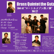 Brass Quintet the GUTZ