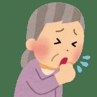咳が出ると大変~