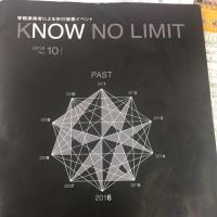 KNOW NO LIMIT 限界なんてない!