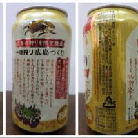 ・47都道府県の一番搾り 飲み比べ会