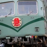 大井川鉄道で南海丸急復活