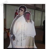 ちょうど8年前か・・・・クォン・サンウ「SANG WOO MY STORY Premium Event in Japan」(´-`*)