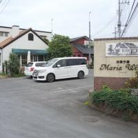 水戸の洋菓子店