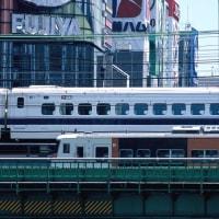 東海道新幹線 有楽町駅付近 (2016年11月19日 東京さ行っただ! その8)