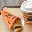 サンマルクカフェのコーヒーに衝撃を受ける