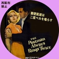 ����ã�����٥٥���Ĥ餹(1946)