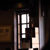 学林  (ハン二ム)