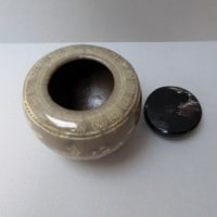 青磁象嵌の初期伊万里