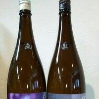 中部・近畿地方の日本酒 其の69