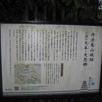 京都府亀岡市まで、お通夜に行きました。