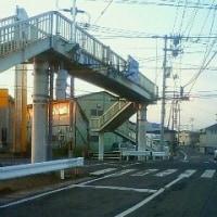 歩道橋FILE.213