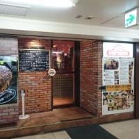 横浜駅西口・キッチン カリオカ で ハンバーグ