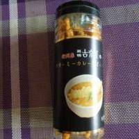 クリーミーカレーうどん&天丼セット「古奈屋」