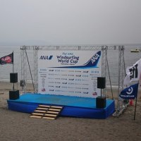ウインドサーフィンワールドカップ横須賀大会