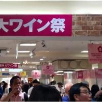 梅田が熱い!!