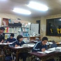 今日から新高3の英語を始める