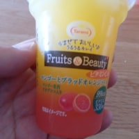 たらみ「美容成分入りフルーツゼリー」食べてキレイに!
