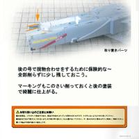 F-4JⅡ