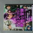 小説『ジョジョの奇妙な冒険』