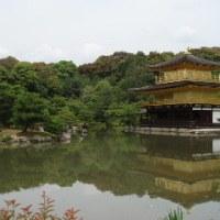 京都旅行 with おじいちゃん