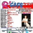 R'CAFE Monthly LIVE80✨6月24日(土)本日です🎵