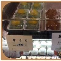 四種類の和菓子
