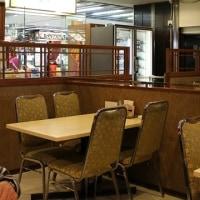 竹橋・パレスサイドビルの赤坂飯店に行こう!