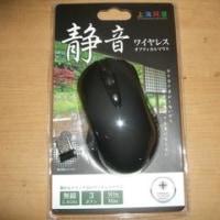 上海問屋からマウスなどを買った