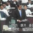 横浜市会 平成26年第3回定例会 決算第一特別委員会 病院経営局質疑