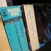 古いレコード