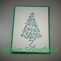 クリスマスカード作り (アルファベット・ツリー)