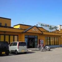 愛知県編#4 オートレストラン チューベー