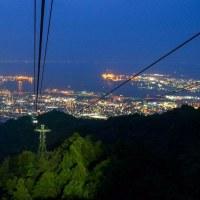 神戸摩耶ロープウェイから見えた神戸市内夜景です。