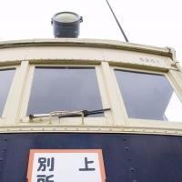 上田交通モハ5250形モハ5251/さくら国際高等学校