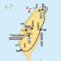 「台湾」編 予告