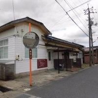 鳥取県倉吉市探訪その3