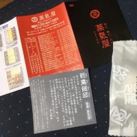 奈良からお米と、カルカン饅頭^_^