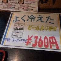 セルフうどん やま@徳島駅前店 「やまかけうどん+とり天」
