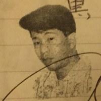 『20年前』 中丸健太郎 (晴れ)