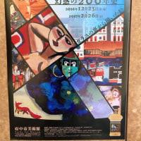 ガラス絵 幻惑の200年史 at 府中市美術館