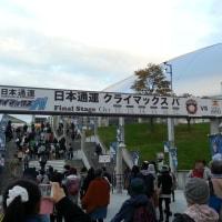 CSファイナルステージ 第1戦 大谷先発でファイターズ勝利!