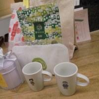 新春茶遊会へ