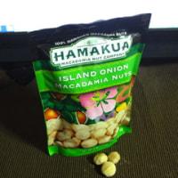 今日のいただき物、ハワイの「マカダミアナッツ」いっそのこと住んでみたい!