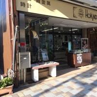 愛知県岡崎市です / 南雲時計店公式ブログ