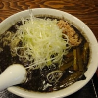 黒胡麻坦坦麺