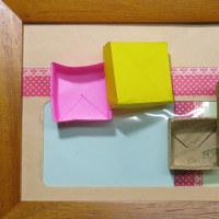 アンティーク風折紙(生け文具1061)