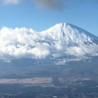 富士の高根